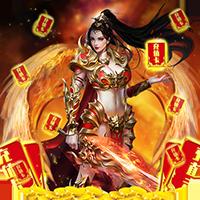 傲剑苍穹送千元充值版v1.0 最新版