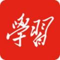 学习强国平台2021最新版v2.18.1 安卓版