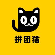拼团猫app手机版v1.0.9 安卓版