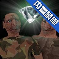惊魂双胞胎汉化版v1.0.2 中文版