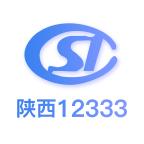 陕西人社12333人脸认证app安卓版v1.5.1 最新版