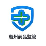 惠州药品监管平台v4.10.3 苹果版