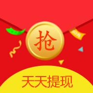 无限抢红包app赚钱版v2020 红包版