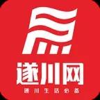 遂川网招聘网最新招聘安卓版v5.3.0.4 最新版