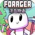 浮岛物语中文安卓版v0.1.90 中文手机版