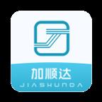 加顺达充电(汽车加油)app安卓版v1.0 手机版