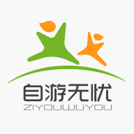 自游无忧app安卓版v1.0.1 最新版
