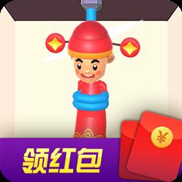 救救财神爷游戏最新版v1.0.0 安卓版