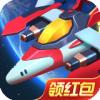 空战天赋领红包版v1.0 赚钱版