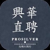 兴华直聘app最新版v1.0.3 最新版