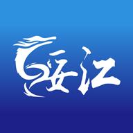 绥江融媒体app最新版v1.06 安卓版