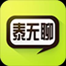 泰无聊论坛天天泰州新闻app最新版v5.0.0 安卓版