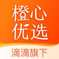 橙心优选(社区团购)赚钱版v1.4.1 安卓版