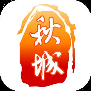 掌上秋城app最新版v1.0.1 安卓版