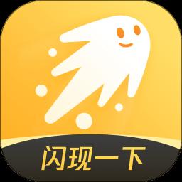 腾讯闪现一下app最新版v1.7.1.68 官方版