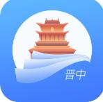 晋中电子市民卡app安卓版v1.0.8 手机版