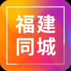 福建同城征婚网最新版v3.0.5 安卓版