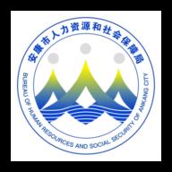 安康人社医保缴费平台v1.12.3 最新版
