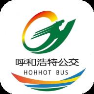 青城公交实时查询系统v1.0.0 安卓版