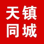 天镇同城最新版v7.4.1 安卓版