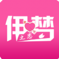 伊梦之恋app网络相亲平台v2.3.2 安卓版