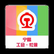 宁局工会社保62微众生活最新版v3.3.6 安卓版