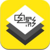电影图解app安卓版v1.3.0 手机版