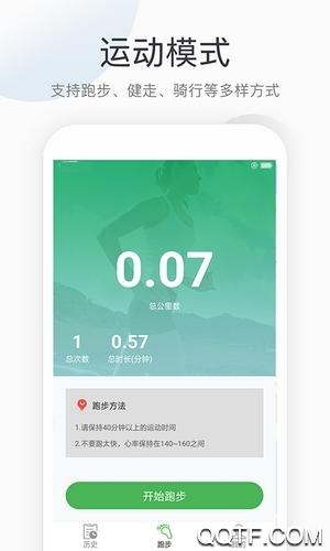 趣步糖果交易平台最新版v2021 安卓版