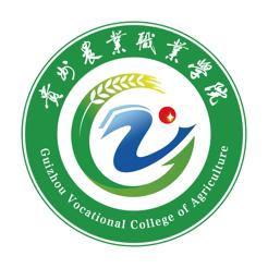 贵州农业职业学院app手机版v3.2.4