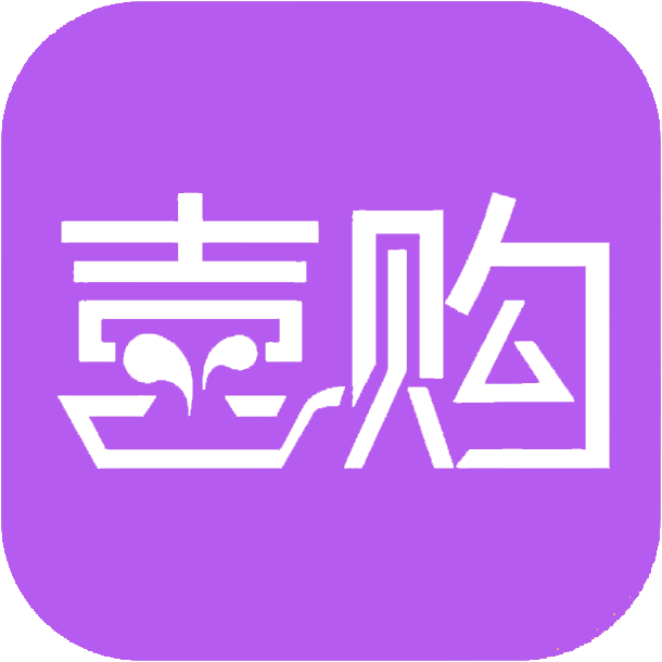 双12抢购助手(秒杀神器)安卓版v1.0 最新版