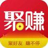 聚赚转发新闻赚钱app最新版v1.0.2 手机版
