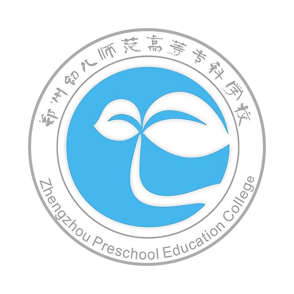 i幼师(郑州幼儿师范高等专科学校)最新版v2.0.5 安卓版