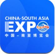 南博会app安卓版v1.0.3 手机版