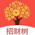 招财树转发文章赚钱app手机版v0.0.2 安卓版