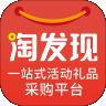 淘发现兼职任务赚钱app手机版v1.1.5 最新版
