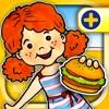 娃娃屋汉堡店中文版v3.1.1.17 最新版