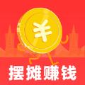 圣诞摆地摊赚钱appv2.0.0 最新版