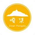嘎集(阿旗生活服务平台)app安卓版v1.0.4 最新版