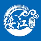 绥江同城app平台最新版v7.4.0 安卓版