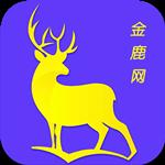 金鹿网app转发文章赚钱平台v1.0 最新版