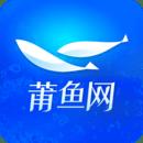 莆鱼网app2021最新版v3.4.1 安卓版