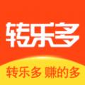 转乐多推广赚钱平台v1.1.1 赚钱版