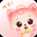 喵音交友app最新版v1.9.0 手机版
