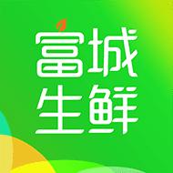 杭州生鲜团购平台(富成生鲜)app安卓版v3.3.3 最新版