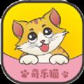 奇乐猫游戏陪玩app安卓版v1.0.3 手机版