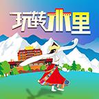 玩转木里app2021最新版v7.4.1 安卓版