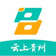 云上贵州多彩宝app问卷调查v6.0.8 最新版