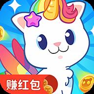 猫咪小镇赚红包版v1.0.2.1 最新版