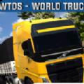 世界卡车驾驶模拟器中文版无限金币版v1.189 最新版