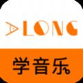 大鱼浪app艺考教育软件v1.0 安卓版